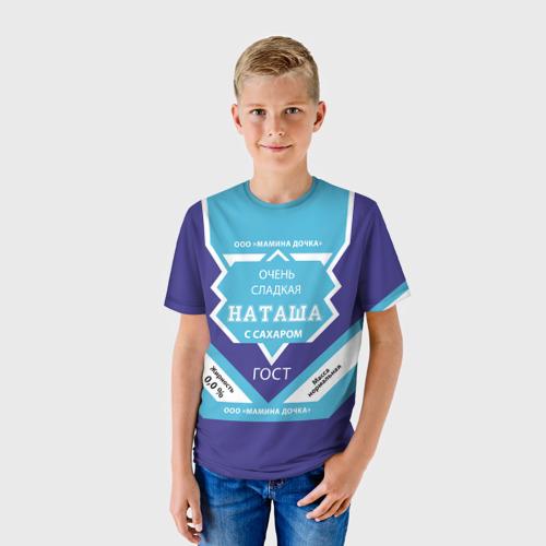 Детская футболка 3D Сладкая Наташа Фото 01