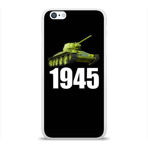 Чехол для Apple iPhone 6Plus/6SPlus силиконовый глянцевый  Фото 01, 1945