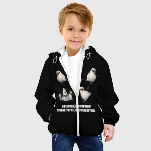Детская куртка 3D  Фото 03, руконетрогательная политика