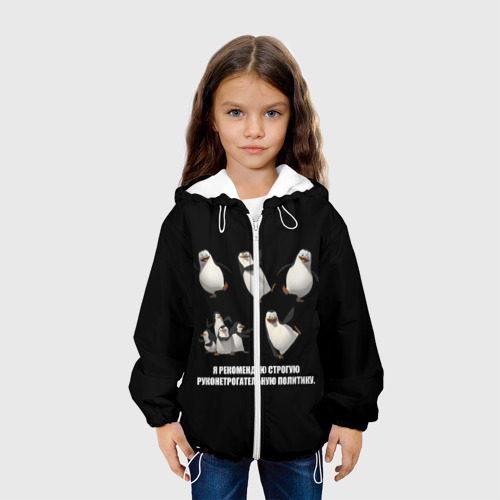 Детская куртка 3D  Фото 04, руконетрогательная политика
