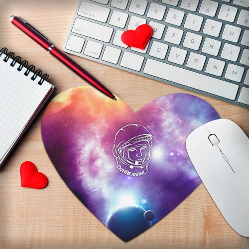Коврик для мыши сердце  Фото 02, Гагарин 4