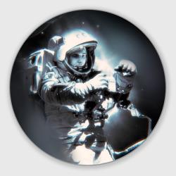 Гагарин 5