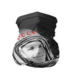 Гагарин 6