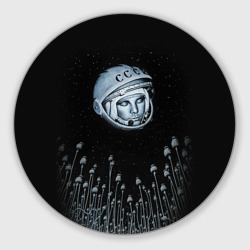 Гагарин 7