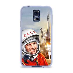 Гагарин 8