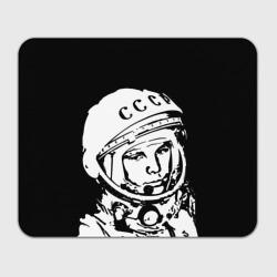 Гагарин 9