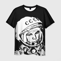 Гагарин 9 - интернет магазин Futbolkaa.ru