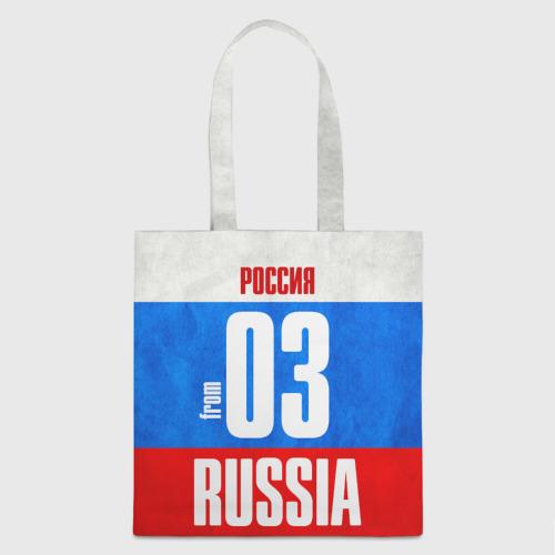 Сумка 3D повседневная  Фото 01, Russia (from 03)
