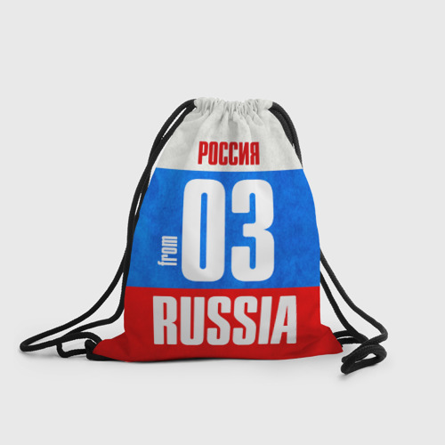 Russia (from 03)