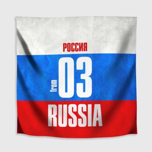Скатерть 3D  Фото 02, Russia (from 03)