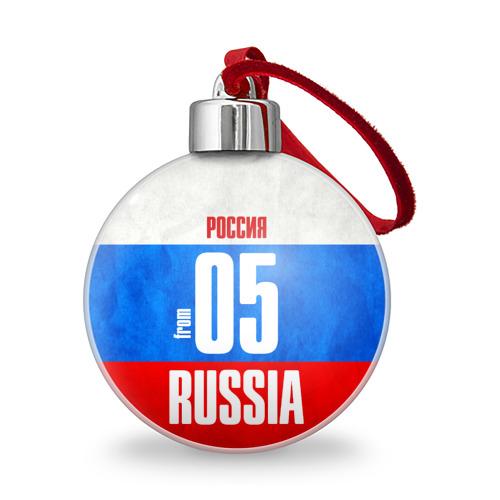 Ёлочный шар Russia (from 05) Фото 01