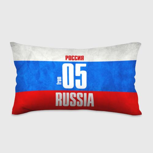Подушка 3D антистресс Russia (from 05) Фото 01