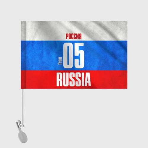 Флаг для автомобиля Russia (from 05) Фото 01