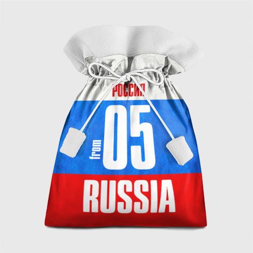 Подарочный 3D мешок Russia (from 05)