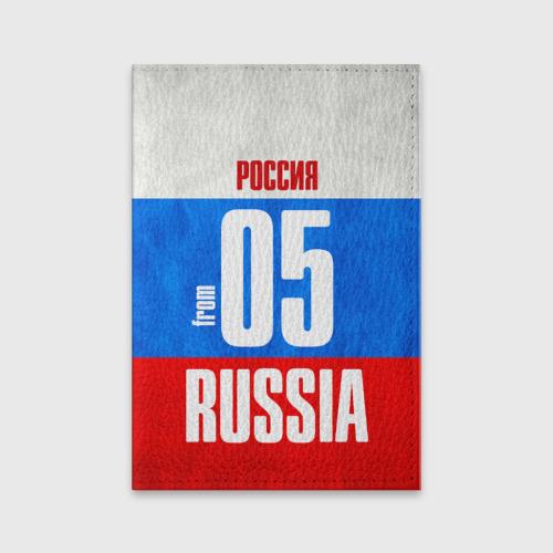 Обложка для паспорта матовая кожа Russia (from 05) Фото 01