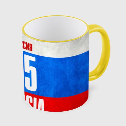 Кружка с полной запечаткой Russia (from 05)