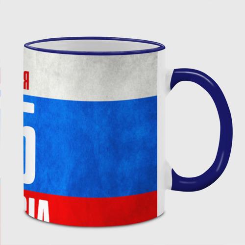 Кружка с полной запечаткой  Фото 02, Russia (from 05)