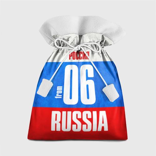 Подарочный 3D мешок Russia (from 06)
