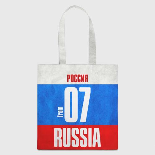 Сумка 3D повседневная  Фото 01, Russia (from 07)