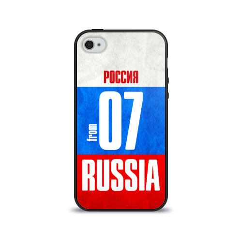 Russia (from 07)