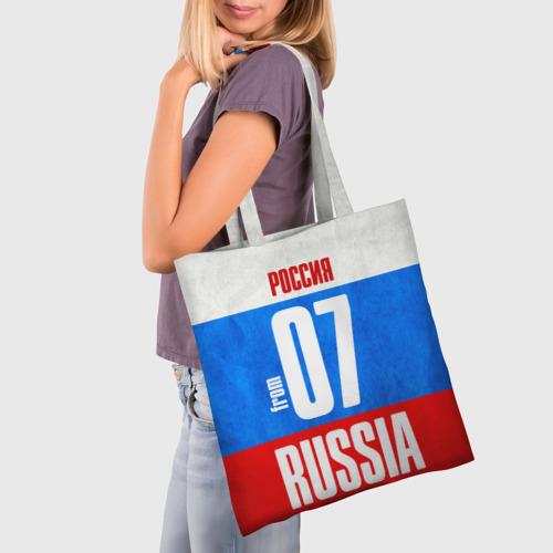 Сумка 3D повседневная  Фото 03, Russia (from 07)