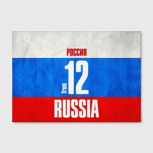 Холст прямоугольный  Фото 02, Russia (from 12)