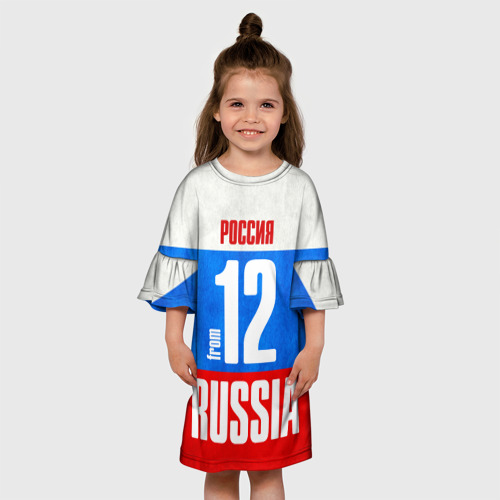 Russia (from 12)