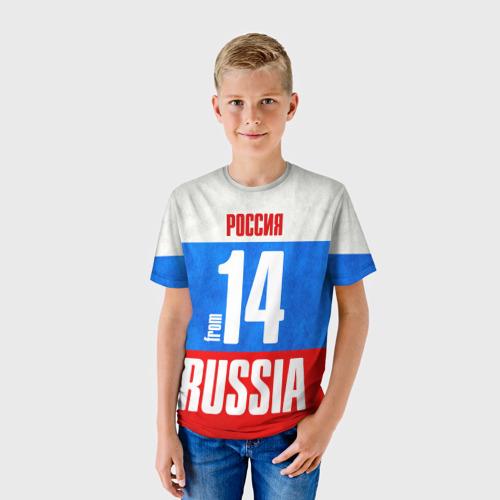 Детская футболка 3D  Фото 01, Russia (from 14)