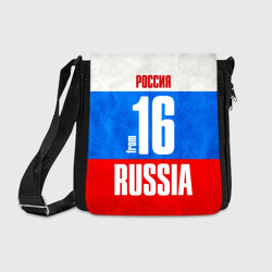 Russia (from 16)