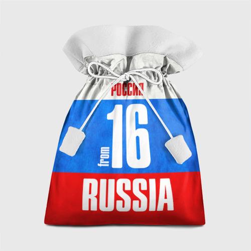 Подарочный 3D мешок Russia (from 16)