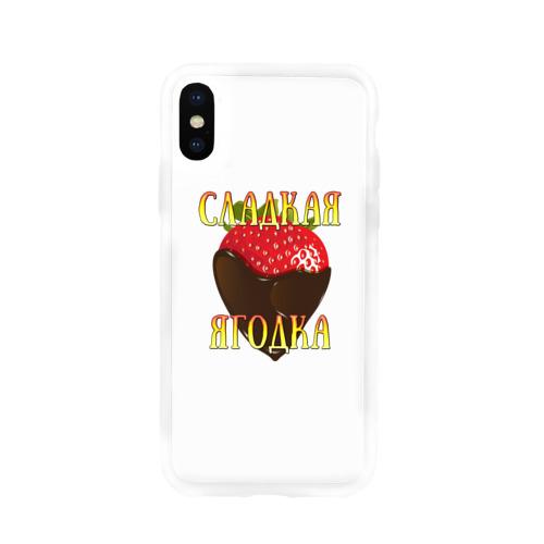 Чехол для Apple iPhone X силиконовый глянцевый  Фото 01, Сладкая ягодка, клубничка
