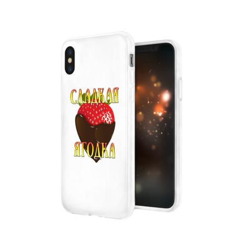 Чехол для Apple iPhone X силиконовый глянцевый  Фото 03, Сладкая ягодка, клубничка