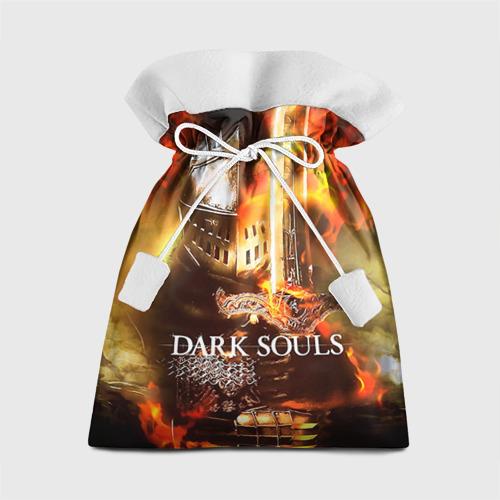 Подарочный 3D мешок Dark Souls 1 от Всемайки