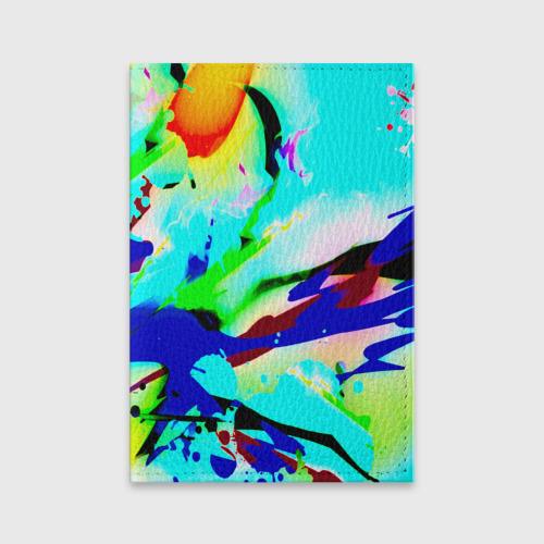 Цветные краски