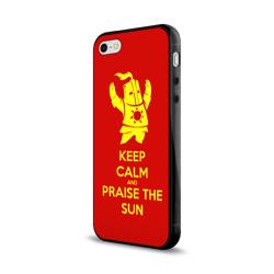 Keep calm and praise the sun