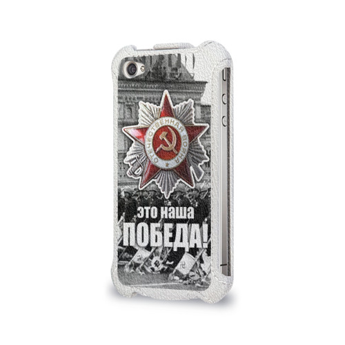 Чехол для Apple iPhone 4/4S flip  Фото 03, 9 мая 3