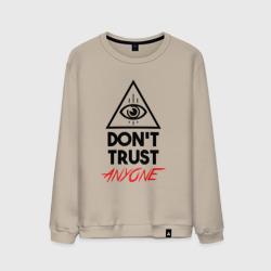 Don't trust anyone