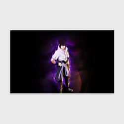 Наруто (Sasuke Uchiha)