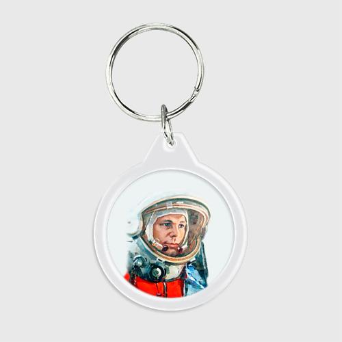 Брелок круглый Гагарин Фото 01