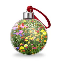 Полевые цветы 1