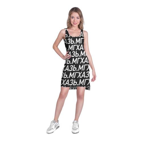 Платье-майка 3D  Фото 03, МГХАЗЬ.