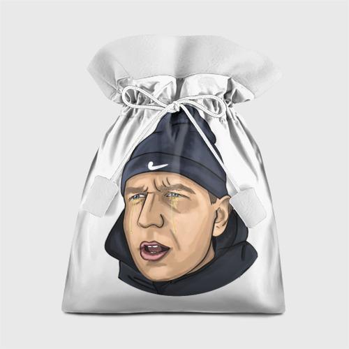 Подарочный 3D мешок Саша Тилэкс
