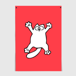 Simon's cat 5