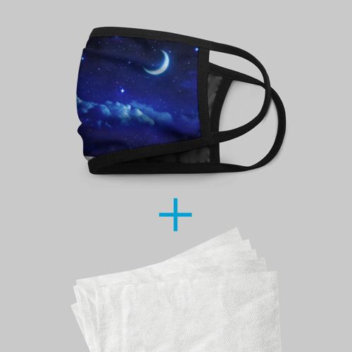 Маска защитная (+5 фильтров) Звёздное небо Фото 01