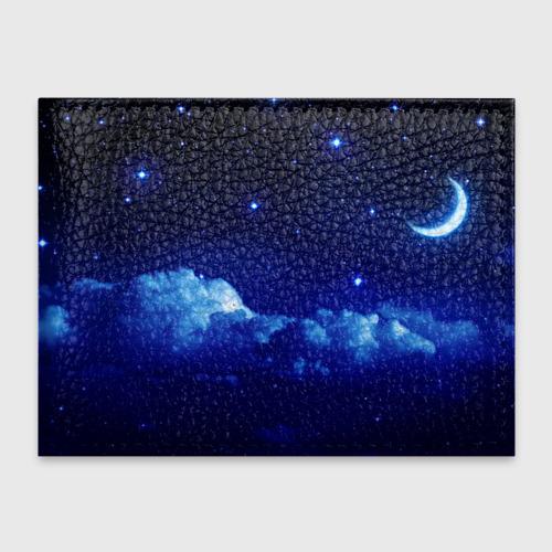 Обложка для студенческого билета Звёздное небо Фото 01