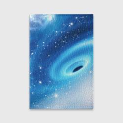 Неизведанная галактика