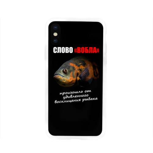 """Чехол для Apple iPhone X силиконовый глянцевый  Фото 01, Слово \""""вобла\"""""""