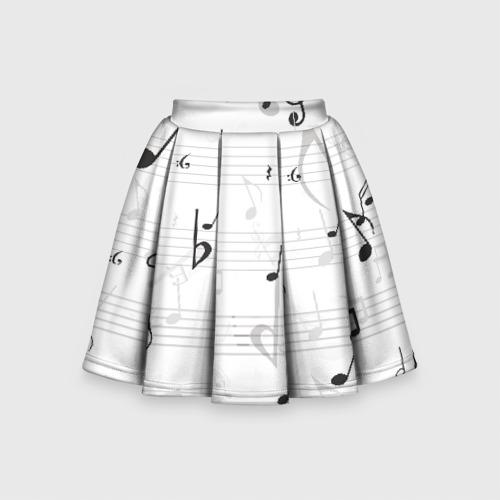 Детская юбка-солнце 3D ноты