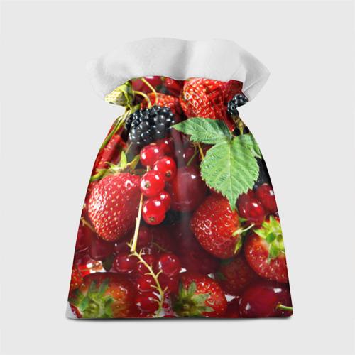 Подарочный 3D мешок Любимые ягоды Фото 01