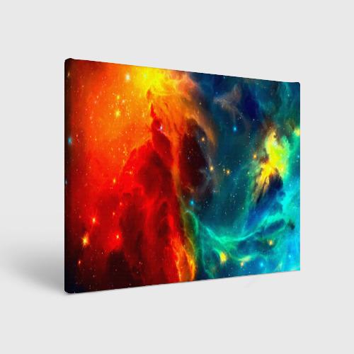 Atlantis nebula